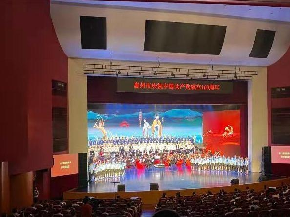 惠州上演大型原创交响音诗画《红色东江颂》