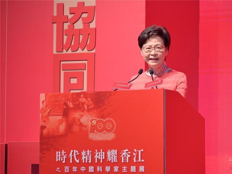 香港举办中国科学家主题展暨月壤入港揭幕