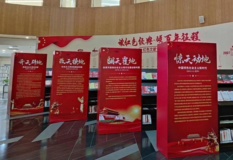 去佛山市顺德图书馆,看红色文献专题展!