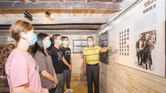 弘扬红色文化,打造党建高地!开平市打造红色旅游线路