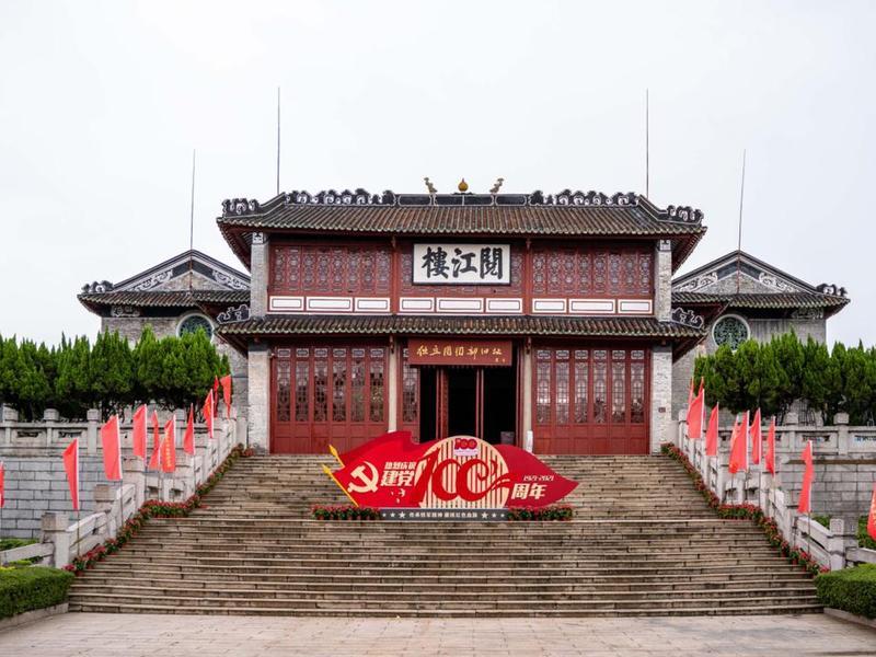 叶挺独立团团部旧址纪念馆重新开放 亮点纷呈传承红色基因