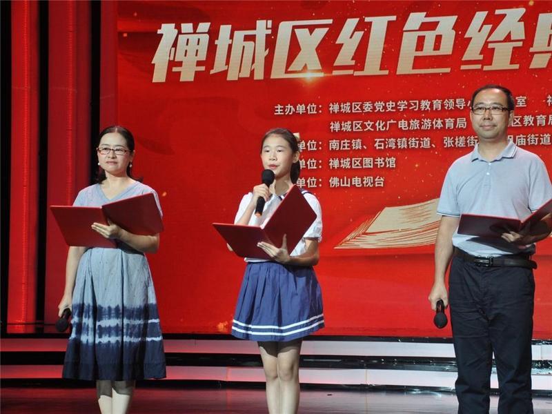 """""""永远跟党走""""禅城区红色经典诵读进万家活动正在火热进行"""