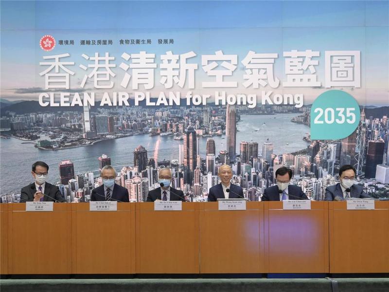 香港特区政府公布《香港清新空气蓝图2035》