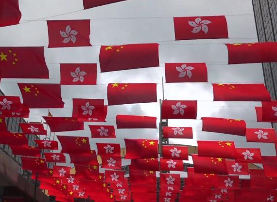 香港、澳门举办多项活动庆祝中国共产党成立100周年