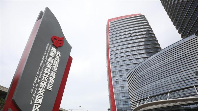 广东省智能科学与技术研究院在珠海横琴揭牌成立