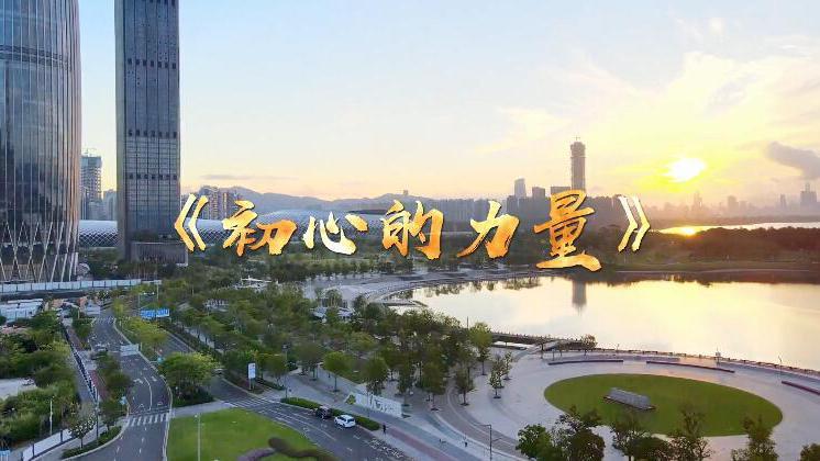 庆祝建党100周年 广东大鹏LNG发布原创歌曲《初心的力量》
