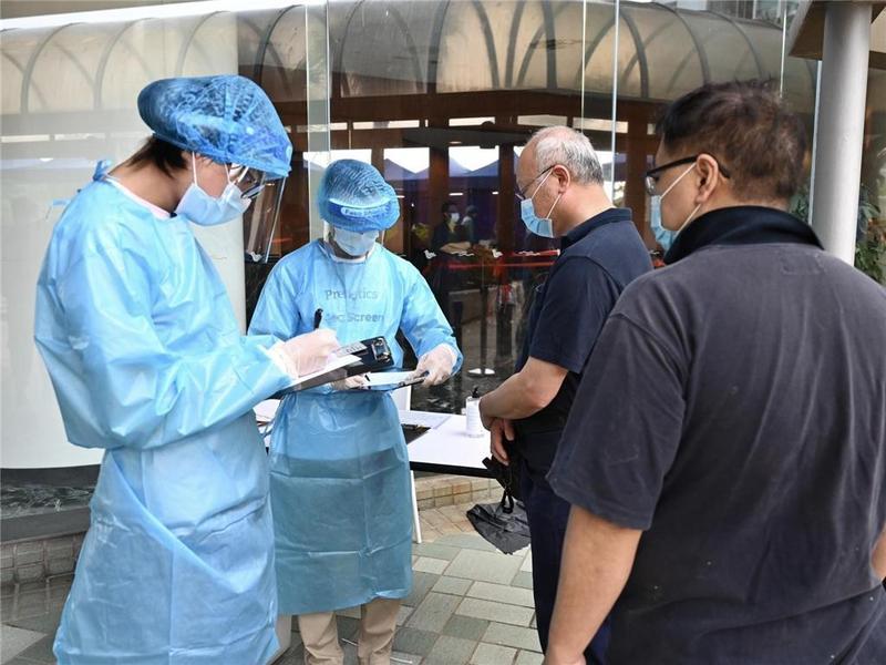 香港新增4宗新冠肺炎确诊病例