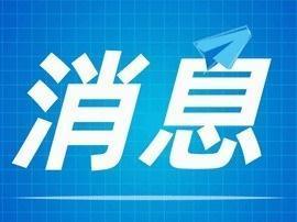 今年前5个月,江门市进出口总值近660亿元