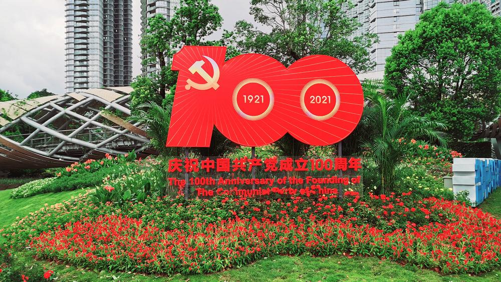 """今天,在满城尽染""""中国红""""的盐田,一起祝福党的百年华诞!"""