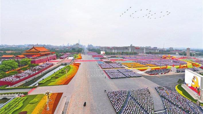 市委市人大常委会市政府市政协领导同志集中收看庆祝中国共产党成立100周年大会