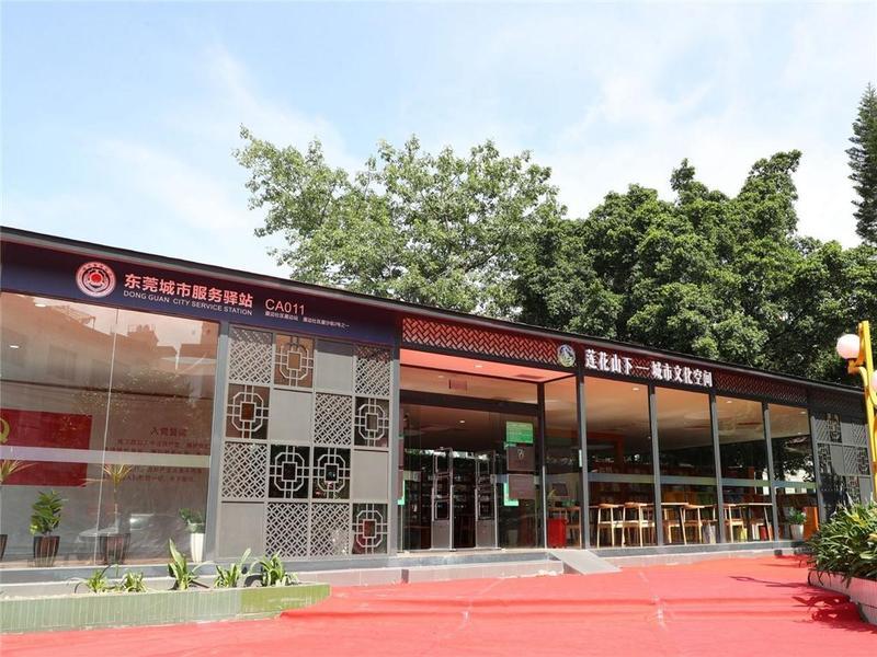 一站多能!东莞市厦边社区3个城市文化空间同步启用