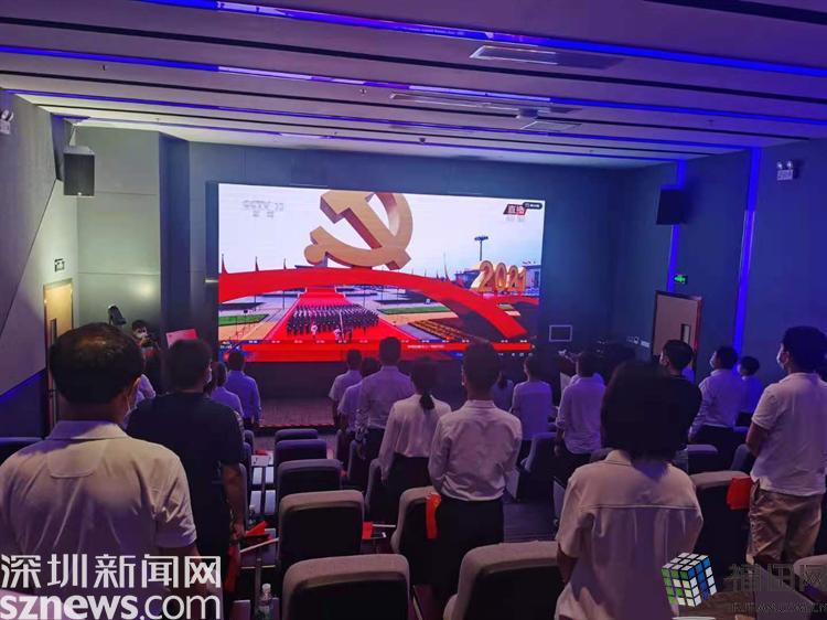 传承红色基因 弘扬奋斗精神 福田区科创局组织收看庆祝中国共产党成立100周年大会