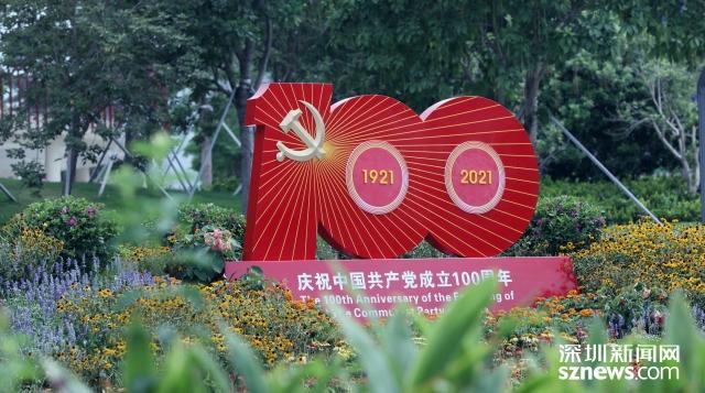 """喜迎党的百年华诞 一抹抹""""中国红""""扮靓光明"""