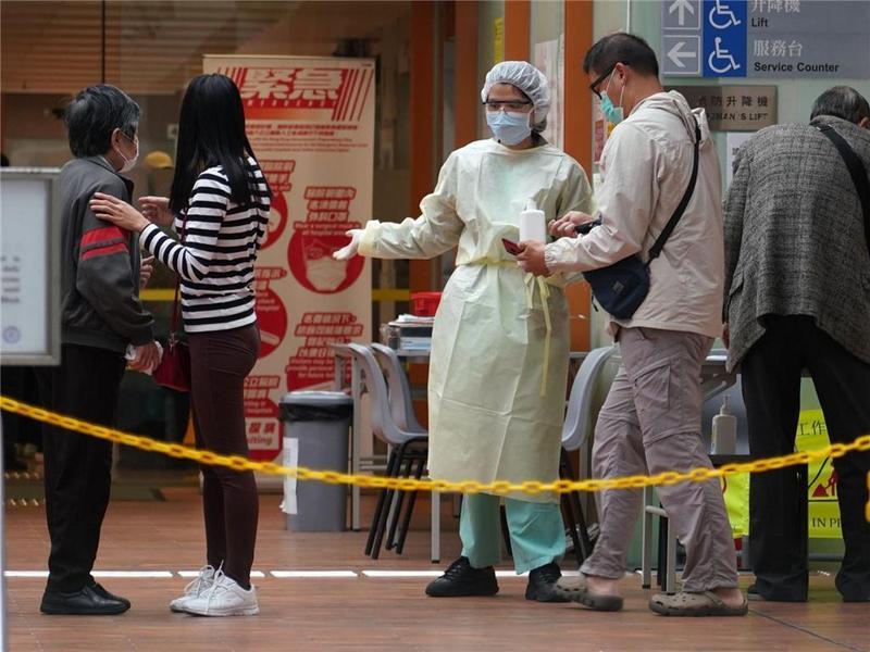 香港新增1宗新冠肺炎确诊病例