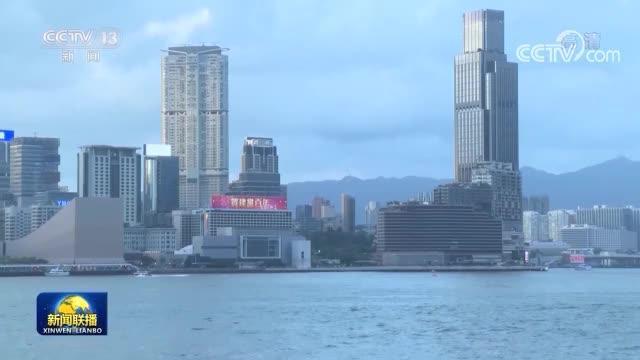 """视频 香港中联办开展""""温暖关爱进社区""""活动"""