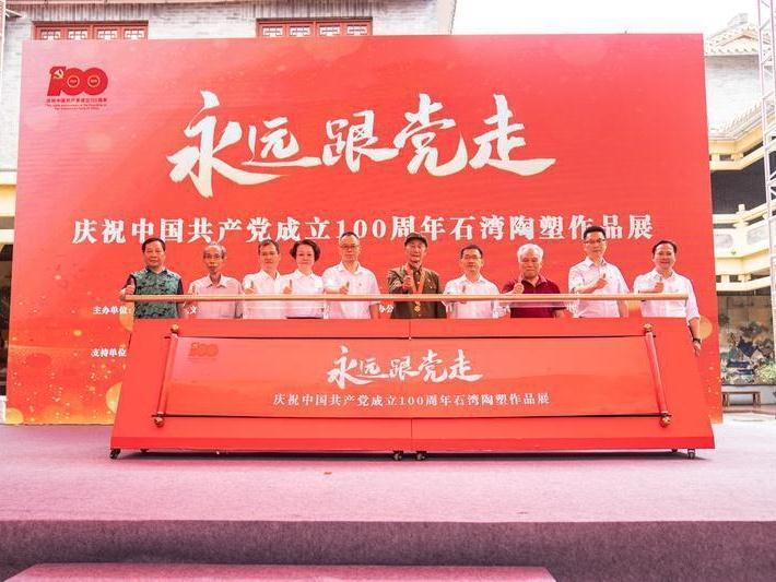 党史为魂,艺术为体!禅城百余件红色题材陶塑作品惊艳亮相