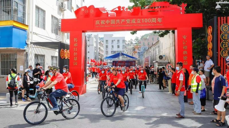 横岗街道开展庆祝建党100周年红色骑行活动