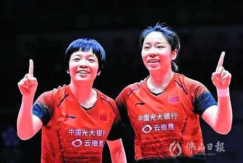 佛山市两名健儿即将出征东京奥运会