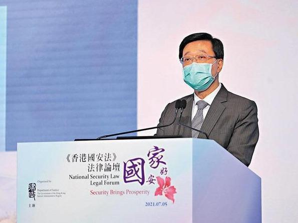 香港特区候选人资格审查委员会成立,李家超任主席