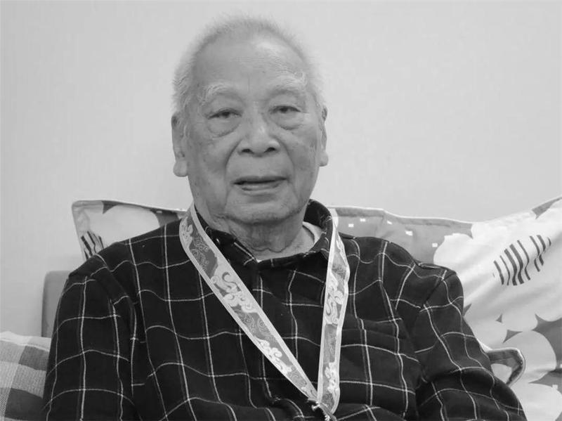 """""""杨匏安研究第一人""""李坚先生病逝 享年103岁"""