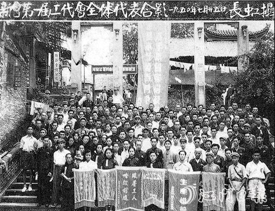 新会工运展览馆开馆   展现近百年工运历史