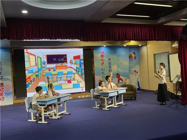 罗湖举办青少年心理健康与中医药文化关爱夏令营