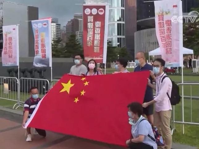 大湾区之声热评:筑牢国家安全屏障,香港迎来更美好的明天