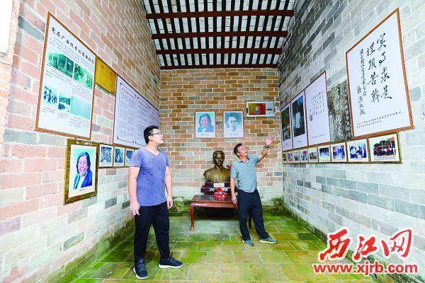 粤桂湘边纵队副政委钱兴故居成红色教育基地