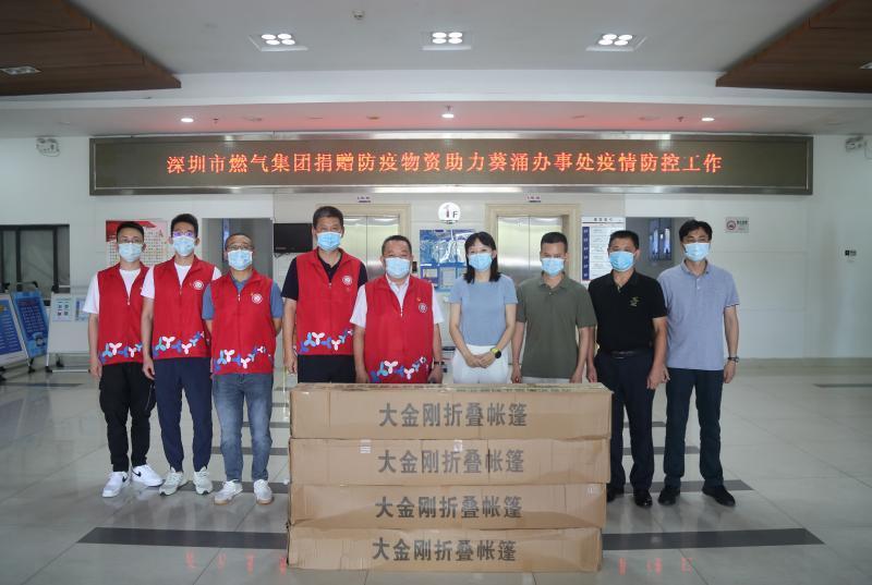 """深圳市燃气集团为葵涌防疫点""""燃""""力量"""