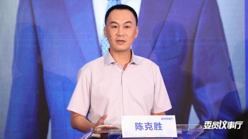 政协委员陈克胜:串联成智造产业链条 深汕合作区需重视中小微企业