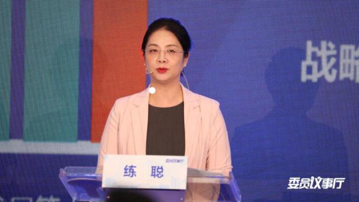 政协委员练聪:我对未来深汕特别合作区的发展充满期待!