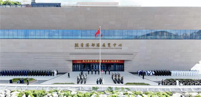 驻香港部队展览中心建成开放