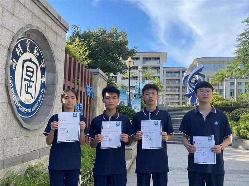 佛山学子在澳门青少年机械人大赛中夺冠