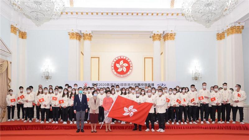 香港举行东京2020奥运会中国香港代表团授旗典礼