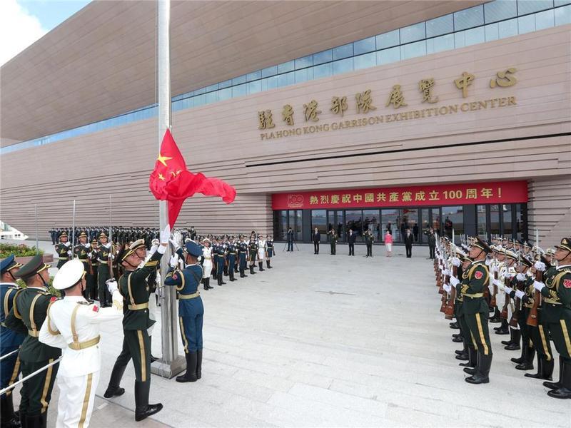 解放军驻香港部队展览中心建成开放