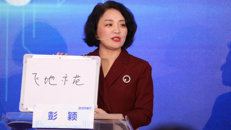 政协委员彭颖:西融东联,让深汕特别合作区成为大湾区融合的支点