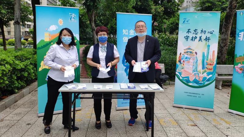 太平财险深圳分公司积极开展7·8金融保险宣传活动