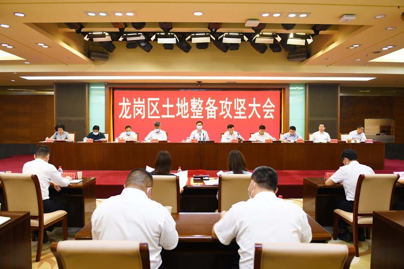龙岗土地整备攻坚启动 推动建设高水平深圳东部中心