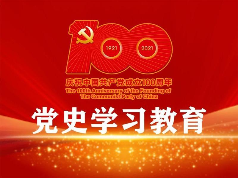 江门召开省市党史学习教育巡回指导工作推进会
