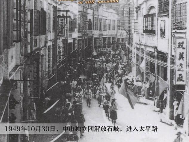 """穿越百年中山:伟人故里走出工运领袖,""""不走回头路""""强音在此发出"""