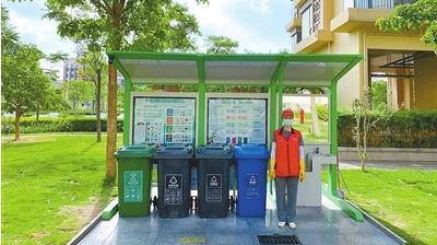 投放更精准!珠海横琴新区创新推出垃圾分类示范楼栋激励机制