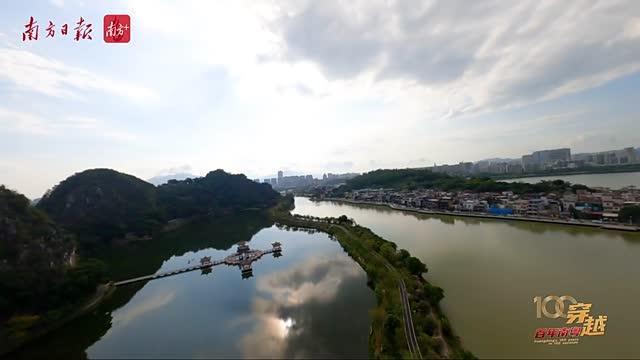 穿越百年肇庆:铁军故里,诞生中国共产党直接领导的第一支正规武装