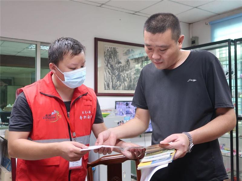 风险半年清零!东莞市茶山镇开始整治装修工程领域