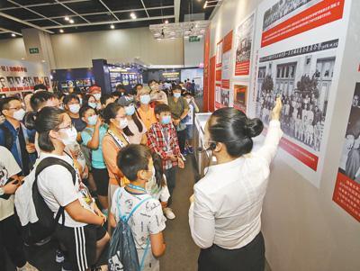 时代精神耀香江 百年中国科学家主题展暨月壤展览在香港举办