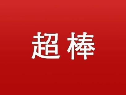 随时随地 一键申请!珠海民生微实事云服务平台在全市上线!