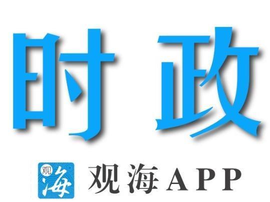珠海市庆祝中国共产党成立100周年座谈会代表热议习近平总书记重要讲话