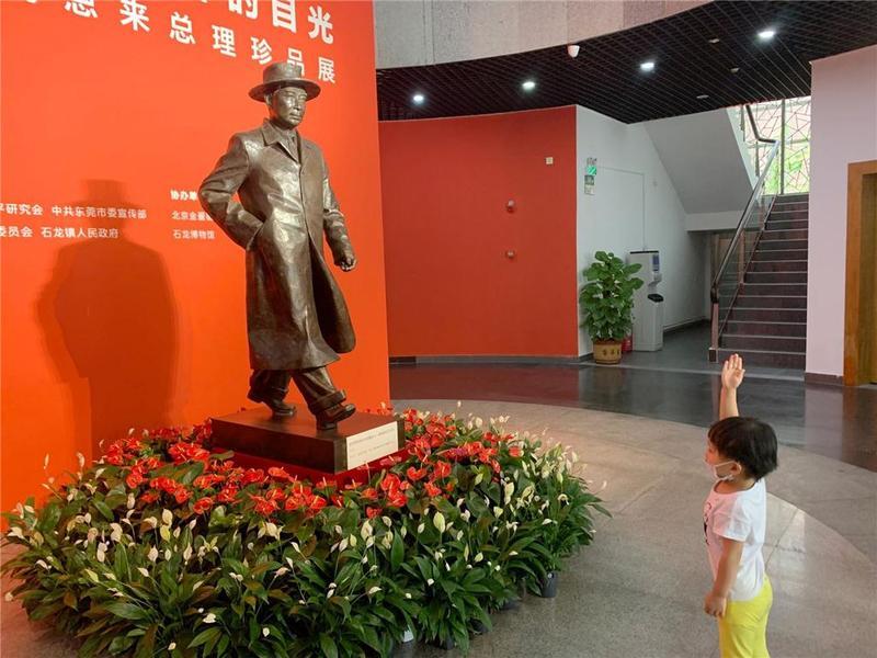 """周总理风采""""吹热""""东莞市石龙博物馆"""
