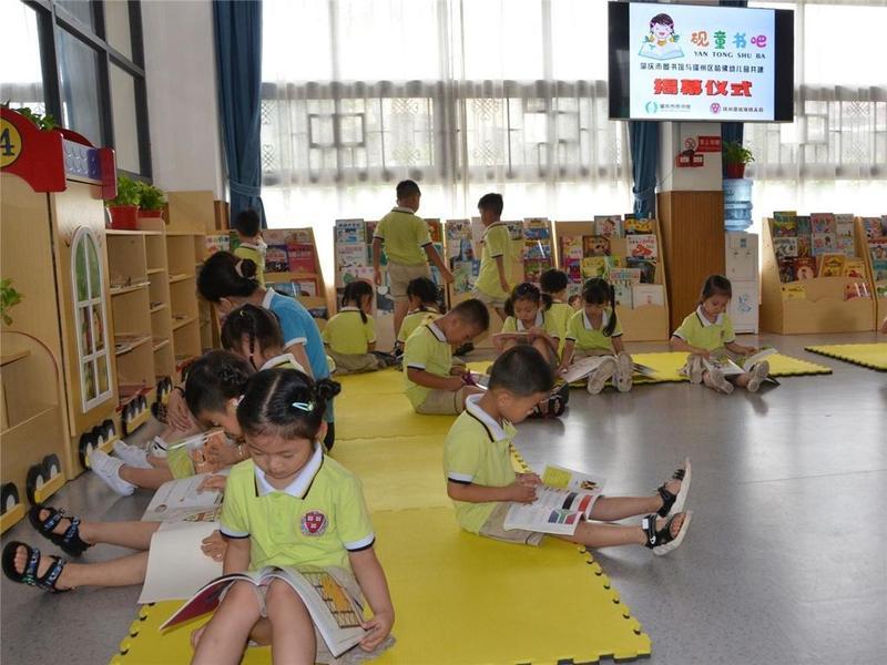 """肇庆市创设""""护苗·砚童书吧"""",护助少年儿童健康成长"""