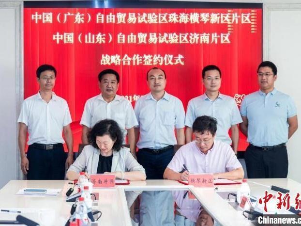 珠海横琴与山东济南签订合作框架协议 促进中医药传承与创新