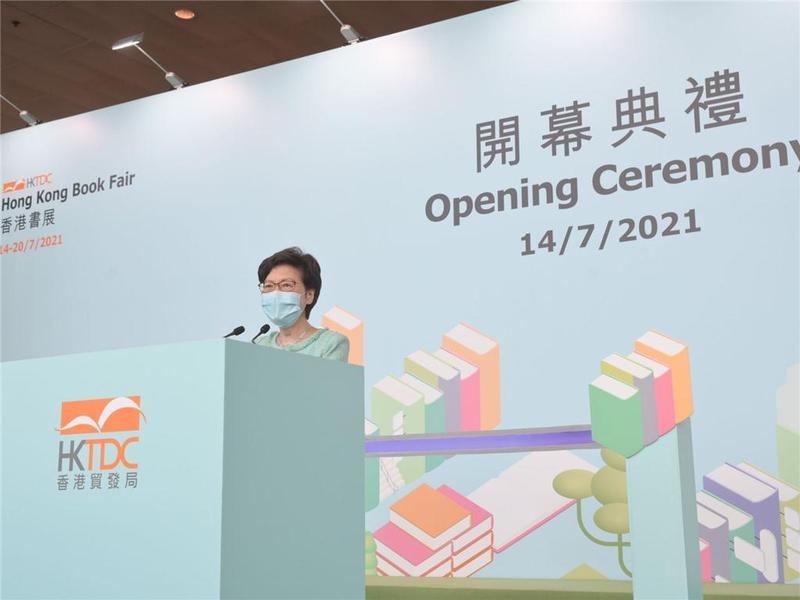 香港书展避疫一年再开幕!林郑月娥出席致辞鼓劲